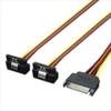 NEC MatePC-MK32MBZDG について