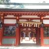 文化財の宝庫 静岡浅間神社