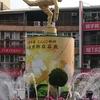 台湾旅行3日目④ 嘉義市内散策、ひのき村