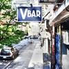 ニューヨークにあるオススメカフェ V BAR&CAFE