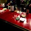 お酒と本と会話を楽しむスナック「gion_randa懶惰」 オープン