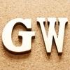 【2019年GW】は10連休?祝日の仕組みと学校・医療機関の心配