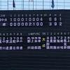 豊橋中央 対 大成 観戦記(秋季高校野球愛知県大会1回戦)