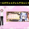 【きらファン】ごちうさ勢の新規さん必見! ワンコイン(500円)で3万円分のガチャが引けます