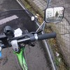 自転車のミラーとスタンド