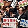 オーストラリアのカジノ運営会社クラウン・リゾーツが、日本のカジノ法案の推進を訴える