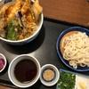 【うどん】帯広市「たんた家」で夕食