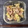 【レンジde和風ポテトサラダ】レンジで作り置きレシピ♪簡単!時短!ヘルシー!
