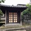 武将と姥の悲しき伝説 日月社と姥子社(横浜市戸塚区)
