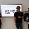 Epic Games Japan様がご来社されました