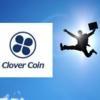 クローバーコインの業務停止について