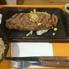 休日を満喫 いきなりステーキ&永斗麺