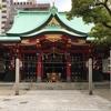 御霊神社(ごりょうじんじゃ)は、「美肌救世主」のパワースポットだった!!