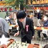 ひらつか湘南囲碁まつり。芝野龍之介先生。