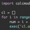 pythonで連番の関数実行や呼び出し