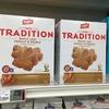 カナダ生活を思い出すメープルクッキー
