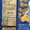 久保田食品:さとうきび蜜かき氷抹茶と十勝あずき・ミレーアイスモナカ