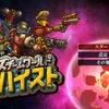 Switch「スチームワールドハイスト」レビュー!敵を狙い撃つのがたまんねぇ!蒸気ロボが宇宙を駆けるシミュレーションRPG!
