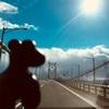 〈お出かけ〉アールニオと行く ゆるーい香川のうどんと家具の旅