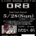 【リニューアルオープンLIVE!!】ORB デモンストレーションライブ開催!