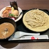 🚩外食日記(777)    宮崎ランチ  🆕 「北浦獲れ 真鯛そば麺鯛」より、【濃厚豚骨つけ麺】‼️