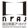 国立映画アーカイブ  ―日本最古の映画スター・尾上松之助(目玉の松ちゃん)を見るー