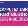 COMPUTEX TAIPEIは延期へ COVID-19の影響