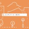 ユニオンツール【6278】 IRメモ