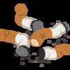 喫煙者の肩身が狭くなっているのは・・・