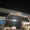 Aqours 2nd埼玉公演 Day2 KPT