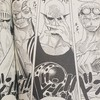 ワンピースブログ[二十九巻] 第267話〝行進曲(マーチ)〟