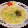 「盛岡じゃじゃ麺」を食べた後に、肉味噌とゆで汁を加えて作るスープといえば