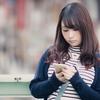 ヤフーモバイル iphone