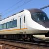 大阪~名古屋の格安移動手段である近鉄。回数券廃止後、はじめてチケットレスサービスで乗車してみた!