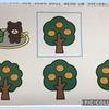 【3歳年少向け幼児学習教材】モコモコゼミ1ヵ月無料おためし購読してみた【のりものゼミ・ハローキティゼミ終了】