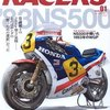 RACERS volume1 '83NS500