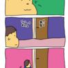 娘の部屋はブロッコリー食べる部屋