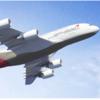 アシアナ航空のA380に少ないマイルで特典航空券を発券する方法①