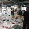 【魚市場マニア】松戸南部市場でお買い物
