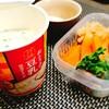 【当選】『旨だし膳 おとうふの豆乳仕立てスープ』2個もらった。