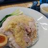 鳥藤で蒸し鶏ご飯