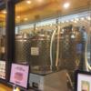 世界唯一の空港内ワイン醸造所がある「大阪エアポートワイナリー」ではワインはグラス単品注文がおすすめ