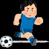 「サッカーアジア杯、日本決勝進出!対カタール」は英語で?