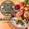【オススメ5店】奈良市(奈良)にあるワインが人気のお店