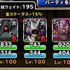 level.1413【物質系15%UP】第179回闘技場ランキングバトル3日目