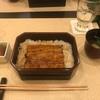 横浜港北高田のうなぎ店「しま村」で今年も元気回復したいな!