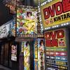 歌舞伎町のかなり目立つところにある「のぞき部屋 マドンナ」に行ってきた