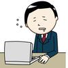 【日記】居眠りしている同僚を起こせない小心者の自分。なんて声をかけよう・・・