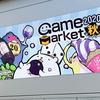 【ゲームマーケット2020秋】祝!ゲムマ復活!行ってきたけどやっぱ最高だわねぇ...でも、危険な場所だわねぇ...1年ぶりのゲムマレポでございます。