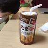 ベビー麦茶のおすすめは、WAKODOの「元気っち!むぎ茶」。麦茶でこんなに違うなんて!